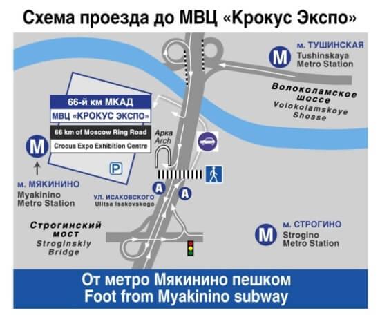 Карта проезда - Крокус Экспо
