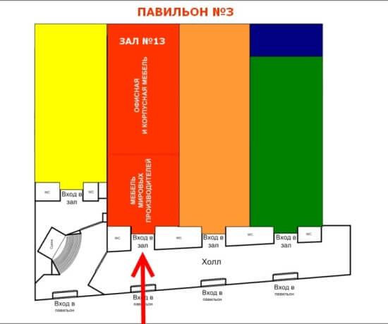 Евроэкспомебель - Павильон 3