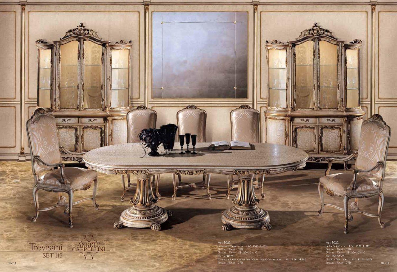 Мебель в зал - классика