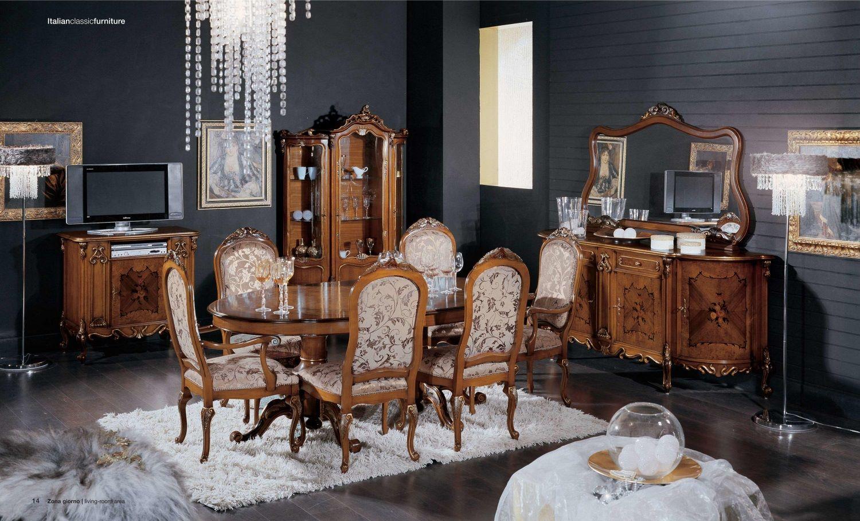 мебель для зала в классическом стиле