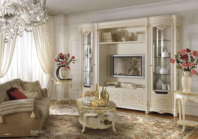 Белая гостиная - мебель