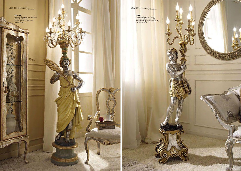 Скульптуры и фигурки в классичеом интерьере