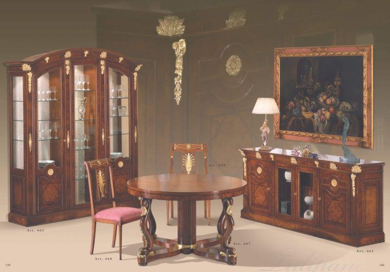 Мебель для столовой модель Sale da Pranzo фабрика Mida