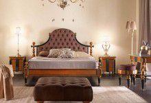 Кровать Bamax - Night Dream 48.363