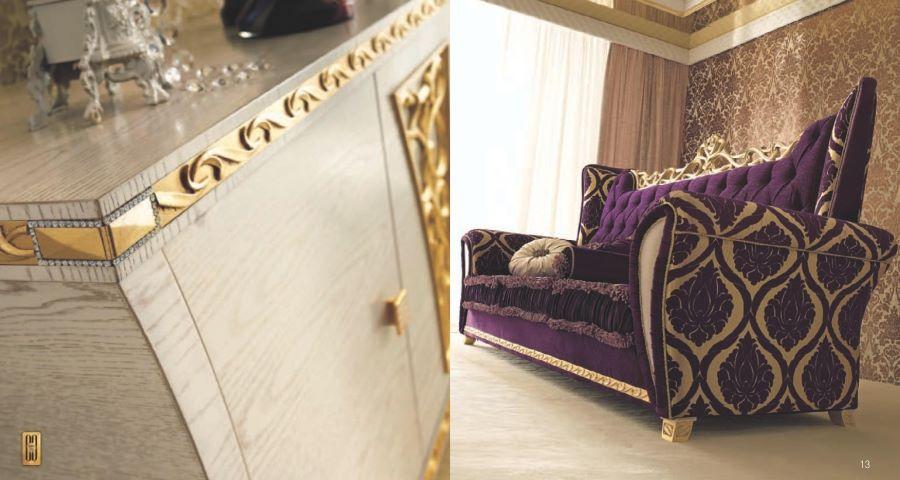 Диван Gotha Luxury