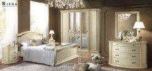 Спальня Camelgroup - Siena Avorio
