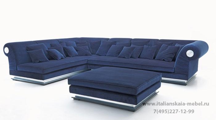 Этот шикарный очень мягкий и очень удобный Стильный темно-синий диван
