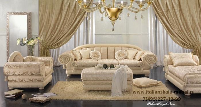 Мягкая мебель италия распродажа