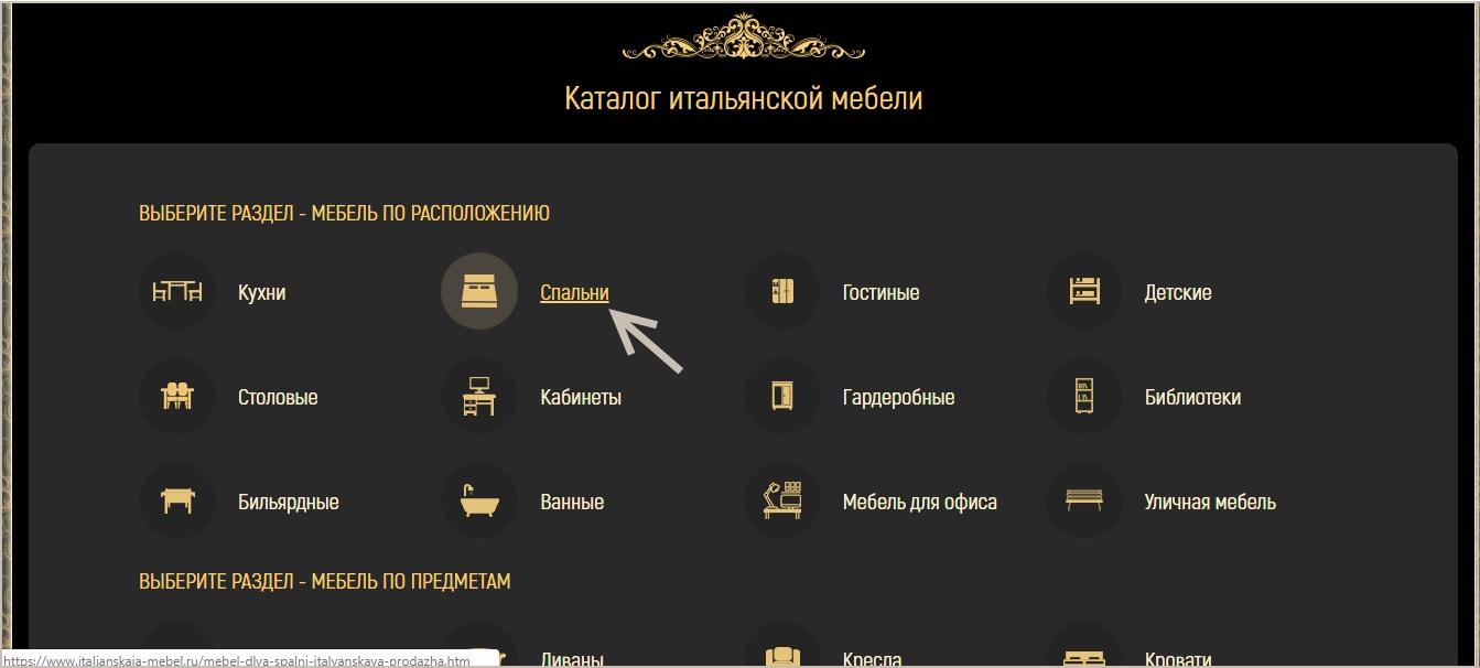как открыть свой магазин в инстаграме